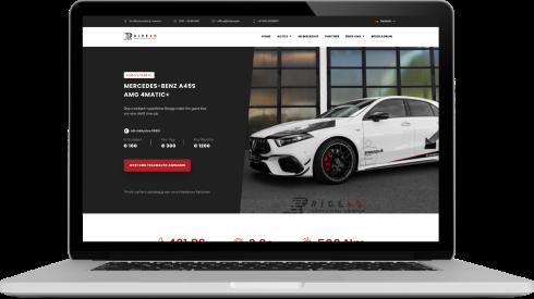 Ride AD Desktop 2